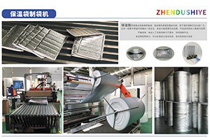 Thermal Bag Making Machine
